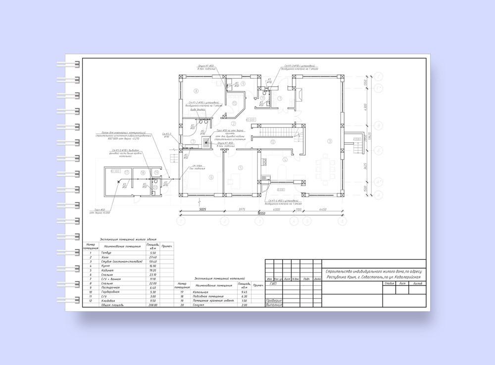проект под дом
