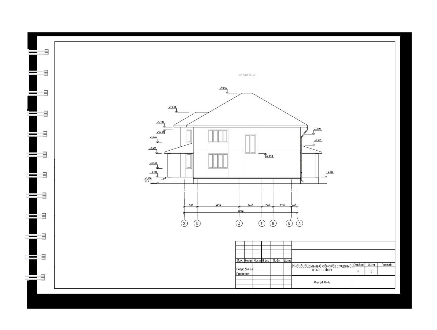 Частный архитектор