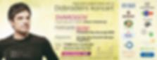 Antonov dom 14.4.2015 Rotary Ljubljana Barje Šank Rock Elda Viler Bober in Radiatorji Miss Slovenije  Svarogov Dobrodelni koncert ararat premiumvodka ščurek perutnina ptuj avto triglav zala hotel pristan tv3 de le roi salus valina lite ram ararat