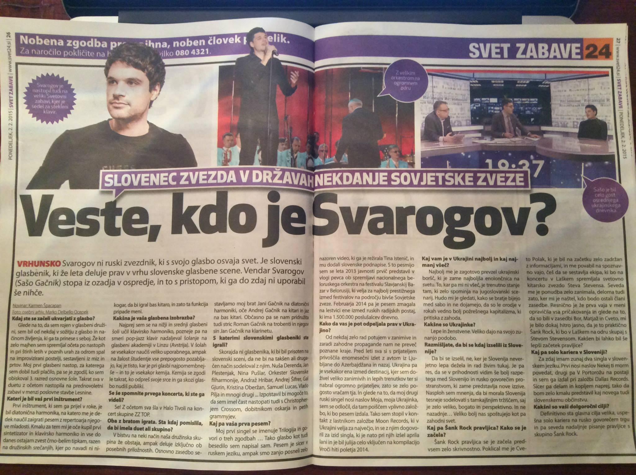 Svet24 (2015)