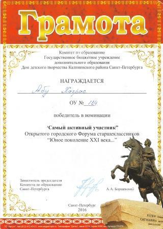 LastScan Абу.jpg