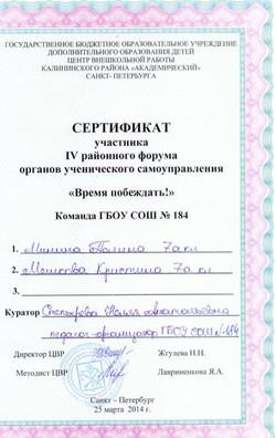 img342