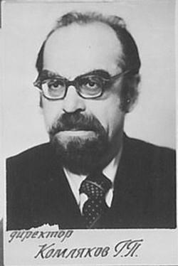 Комляков Геннадий Павлович