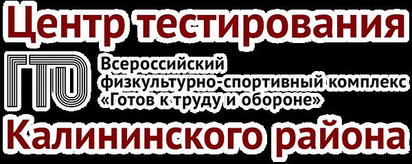 Logo-gto-1.png