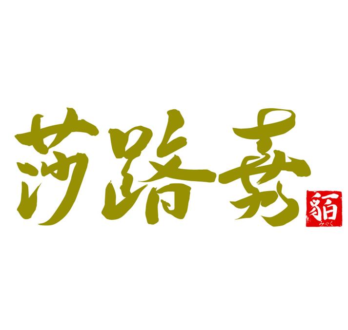 logo salloga per sito
