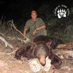Arizona OTC rifle black bear 50