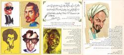 Isfahan catalogue 2009.