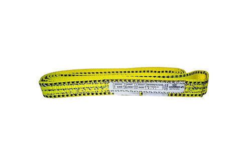 "Lifting Web Sling - 1"" x 4 FT - One Ply - Endless - Type 5 - Polyester"