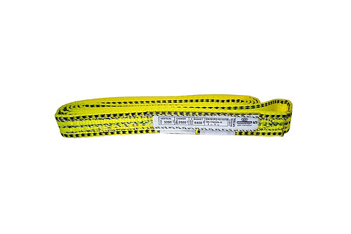"Lifting Web Sling - 1"" x 5 FT - One Ply - Endless - Type 5 - Polyester"