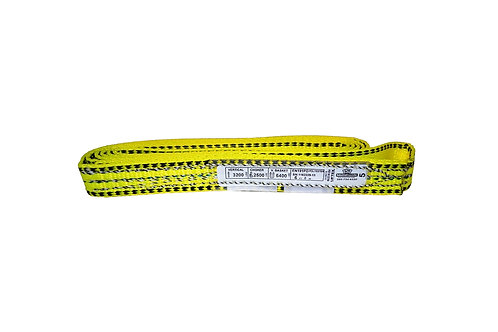 "Lifting Web Sling - 1"" x 6 FT - One Ply - Endless - Type 5 - Polyester"