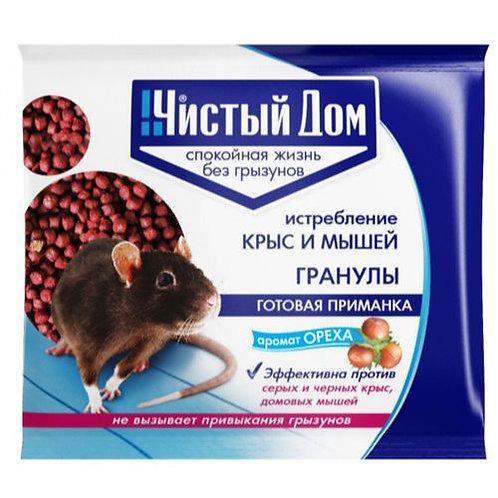 Чистый дом - Гранулы от крыс и мышей