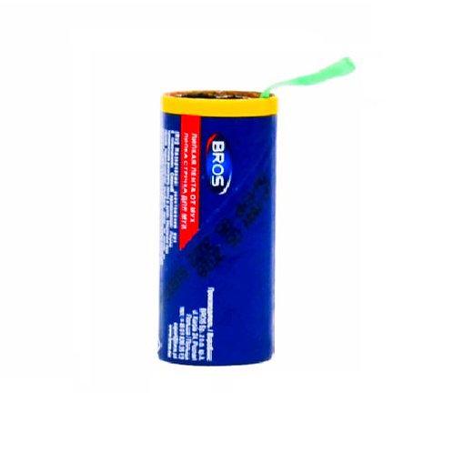 BROS (Брос) - липкая лента для мух, мошек и моли