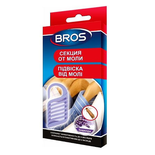 BROS (Брос) – секция от моли (лаванда)