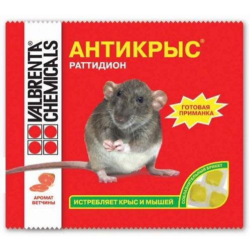 Средство от грызунов Антикрыс