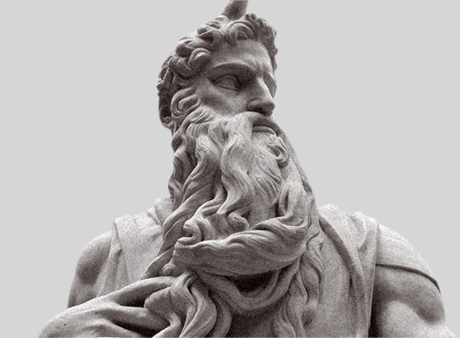 Devarim - The fifth of the books in the Torah
