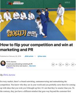 LinkedIn Article