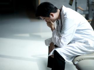 A condenação e as penas do Médico no CRM