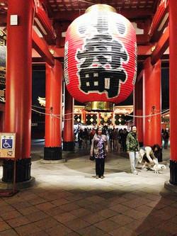 Harmony - Tokyo Japan.jpg
