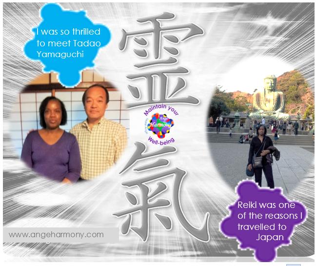 angeharmony - Tadao Yamaguchi and Marie-