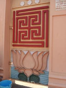 Harmony - side of temple door_edited.jpg