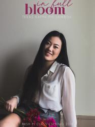 Erin Xu *Elyance*
