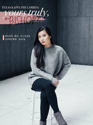 Christina Hoang *Bishop*