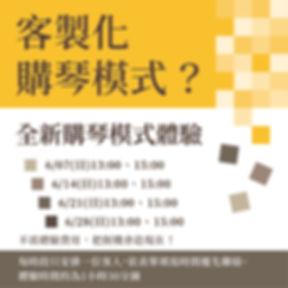 網頁宣傳圖-01.jpg