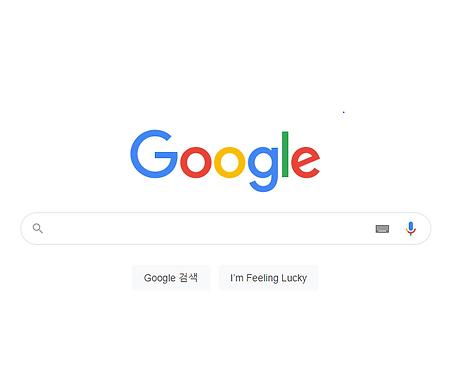 구글상위노출.png