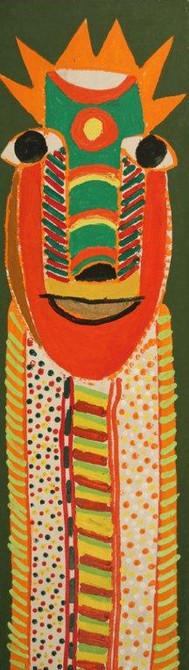 Kofi Kayiga, Ras King, 1982, oil on canvas. (C) The Artist copy.jpg