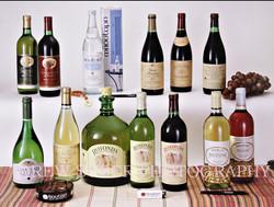 BottlesGroup