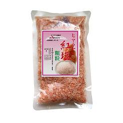 ヒマラヤの紅塩粗粒-PP袋入り200g.jpg