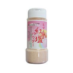 ヒマラヤの紅塩パウダーボトル.jpg