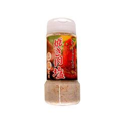 焼き肉塩.jpg