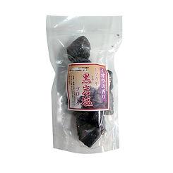 ヒマラヤの黒岩塩ブロック.jpg