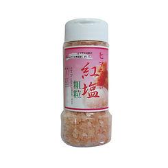 ヒマラヤの紅塩粗粒ボトル入200g.jpg