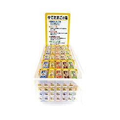 ゆで卵の塩B2.jpg
