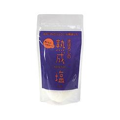 まぼろしの熟成塩300g.jpg
