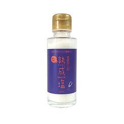 まぼろしの熟成塩ビン.jpg