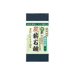 竹炭石鹸.jpg