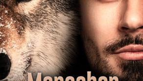 """Hier ist es: Das Filmplakat für """"Menschen für Wölfe"""""""