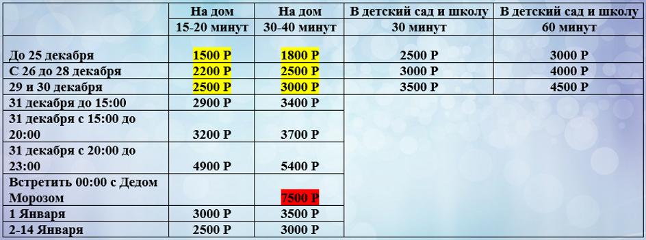 Прайс ТОП.PNG