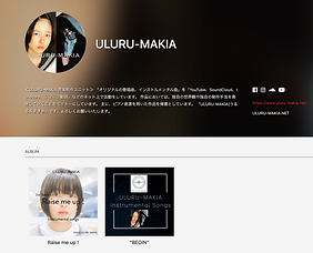 ULURU-MAKIA_配信画像.png