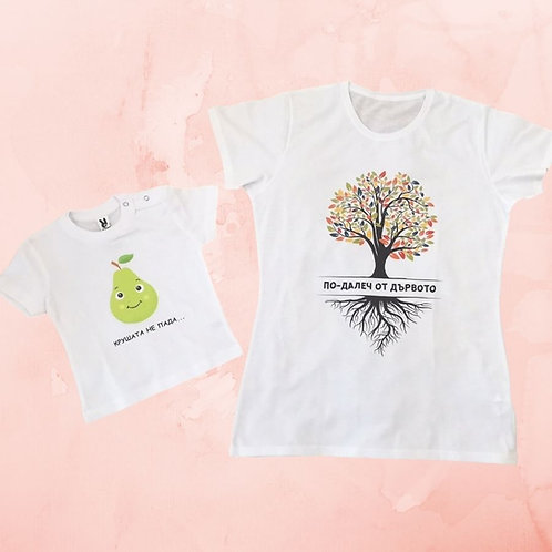 Family T-shirts 'The pear doesn't fall far from the tree'