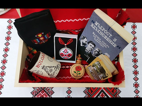 Box 'I am Bulgarian'