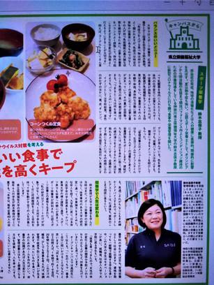 神奈川新聞の高校生応援新聞「H!P(エイチピー)」