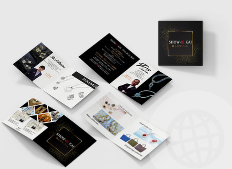 IM brochure design