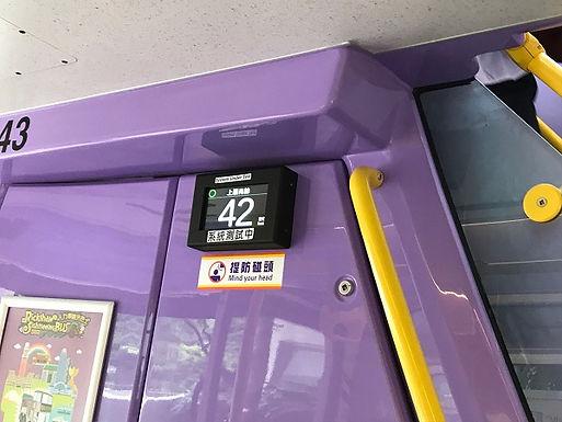 Upper Deck Passenger Counting