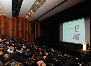 Autodesk AIAB Conference 2014
