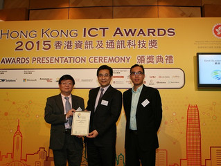 """Best Business Solution Award"" in Hong Kong ICT Awards 2015 香港資訊及通訊科技獎"