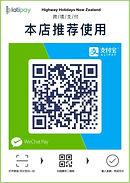 WeChat Image_20181219175533.jpg